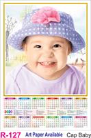 R 127 Cap Baby  Polyfoam Calendar 2020 Online Printing