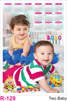 R 129 Two Baby  Polyfoam Calendar 2020 Online Printing