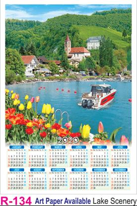 R 134 Lake Scenery Polyfoam Calendar 2020 Online Printing