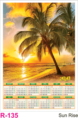 R 135 Sunrise Polyfoam Calendar 2020 Online Printing