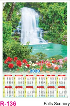 R 136 Falls Scenery Polyfoam Calendar 2020 Online Printing