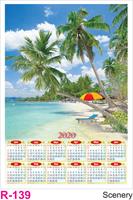 R 139 Scenery Polyfoam Calendar 2020 Online Printing