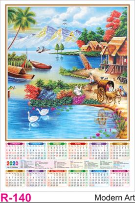 R 140 Modern Art  Polyfoam Calendar 2020 Online Printing