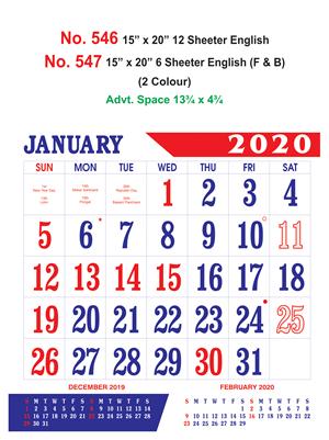 R546 English Monthly Calendar 2020 Online Printing