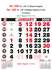 R548 English Monthly Calendar 2020 Online Printing