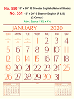 R550 English(Natural Shade) Monthly Calendar 2020 Online Printing