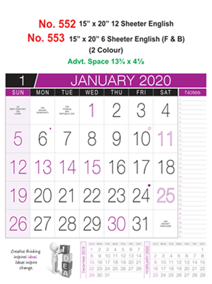 R552 English Monthly Calendar 2020 Online Printing