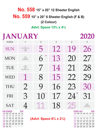 R558 English Monthly Calendar 2020 Online Printing