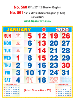 R560 English Monthly Calendar 2020 Online Printing