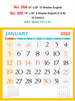 R564 English Monthly Calendar 2020 Online Printing