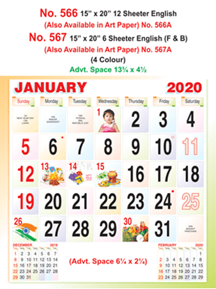 R566 English Monthly Calendar 2020 Online Printing