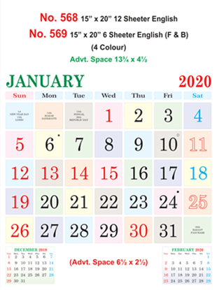 R568 English Monthly Calendar 2020 Online Printing