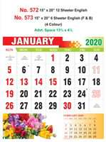 R572  English Monthly Calendar 2020 Online Printing