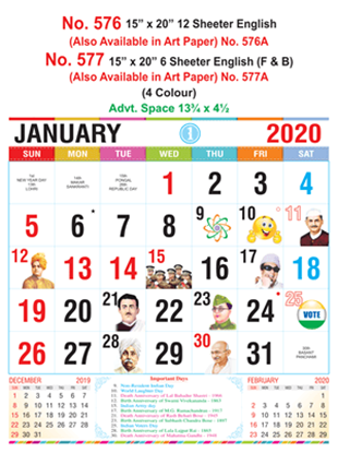 R576  English Monthly Calendar 2020 Online Printing