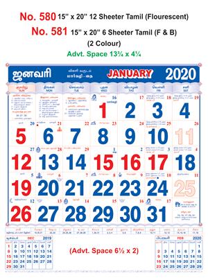 R580 Tamil(Flourescent)  Monthly Calendar 2020 Online Printing
