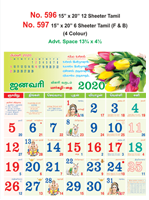 R596 Tamil (flower) Spl Paper Monthly Calendar 2020 Online Printing
