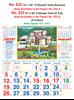 R632 Tamil scenery  Monthly Calendar 2020 Online Printing