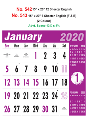 R543 English (F&B) Monthly Calendar 2020 Online Printing