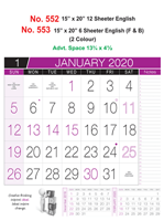 R553 English(F&B) Monthly Calendar 2020 Online Printing