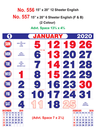 R557 English (F&B) Monthly Calendar 2020 Online Printing
