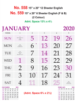 R559 English (F&B) Monthly Calendar 2020 Online Printing