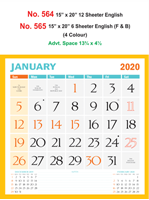 R565 English (F&B) Monthly Calendar 2020 Online Printing