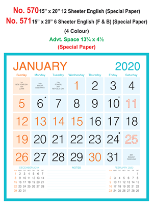 R571 English In Spl Paper (F&B) Monthly Calendar 2020 Online Printing