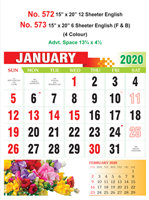 R573  English (F&B) Monthly Calendar 2020 Online Printing