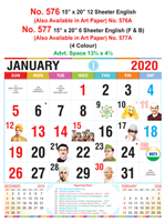 R577  English (F&B) Monthly Calendar 2020 Online Printing
