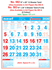 R583 Tamil(F&B) Monthly Calendar 2020 Online Printing