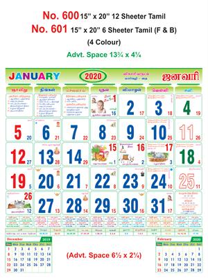 R601 Tamil (F&B) Monthly Calendar 2020 Online Printing