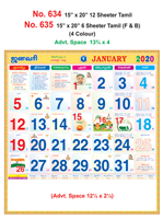 R635 Tamil (F&B) Monthly Calendar 2020 Online Printing