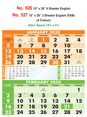 R526 English  Monthly Calendar 2020 Online Printing
