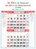 R536 Tamil Monthly Calendar 2020 Online Printing
