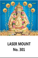 D 301 Karpaga vinayagar  Daily Calendar 2020 Online Printing