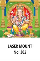 D 302 Ganesh  Daily Calendar 2020 Online Printing