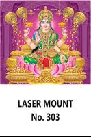 D 303 Gold Lakshmi  Daily Calendar 2020 Online Printing