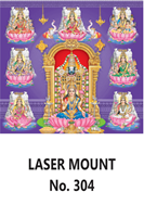 D 304 Balaji Asta Lakshmi   Daily Calendar 2020 Online Printing