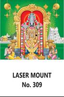 D 309 Lord Balaji  Daily Calendar 2020 Online Printing