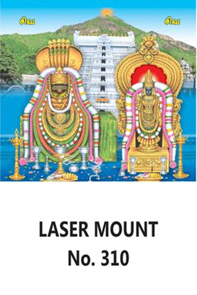 D 310 Lord Balaji  Daily Calendar 2020 Online Printing