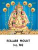 D 702 Karpaga vinayagar  Daily Calendar 2020 Online Printing