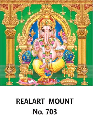 D 703 Lord Ganesh  Daily Calendar 2020 Online Printing
