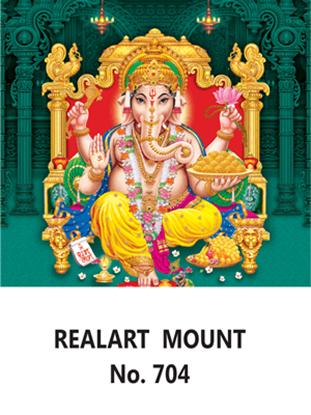D 704 Lord Ganesh  Daily Calendar 2020 Online Printing