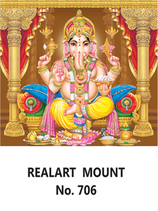 D 706 Lord Ganesh  Daily Calendar 2020 Online Printing