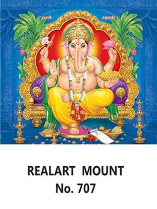 D 707 Lord Ganesh  Daily Calendar 2020 Online Printing