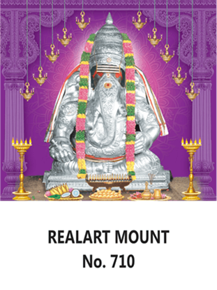 D 710 Karpaga Vinayagar  Daily Calendar 2020 Online Printing