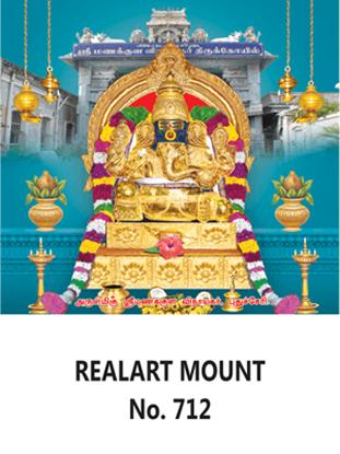 D 712 Srimanakul Vinayagar  Daily Calendar 2020 Online Printing