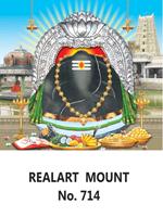 D 714 Karpaga Vinayagar  Daily Calendar 2020 Online Printing