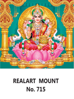 D 715 Lakshmi Daily Calendar 2020 Online Printing