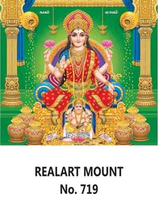 D 719 Lord Lakshmi Daily Calendar 2020 Online Printing